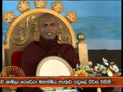Ven Kukulpane Sudassi thero - Upeksha Paramitha (FULL)