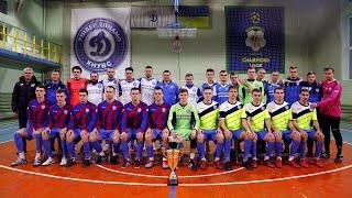 Передноворічний турнір з футзалу ФК «Універ-Динамо»