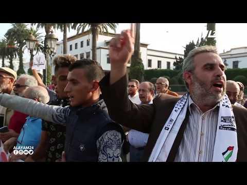 متظاهرون يحتجون أمام البرلمان ضد حضور إسرائيليين إلى المغرب