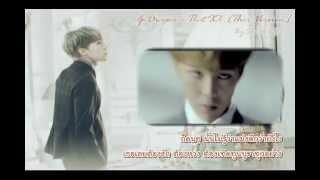 G-Dragon That XX [Female + Thai Version By ShaNeWJiE