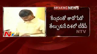 CM Chandrababu Meeting With TDP Sr Leaders and MPs - Latest Updates