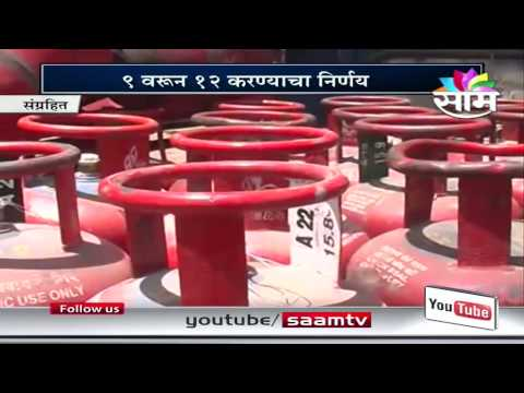 Cabinet hikes subsidised LPG cap from 9 to 12