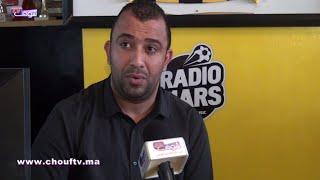 إعلاميون يتحدثون لشوف تيفي عن قرار الطاس اتجاه المغرب |