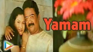 Yamam Full Movie Malayalam