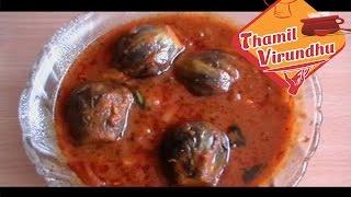 ennai kathirikkai kuzhambu in tamil – egg plant recipe,Tamil Samayal,Tamil Recipes | Samayal in Tamil | Tamil Samayal|samayal kurippu,Tamil Cooking Videos,samayal,samayal Video,Free samayal Video