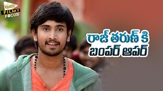 Raj Tarun Next Film With Director Raghavendra Rao - Filmy Focus