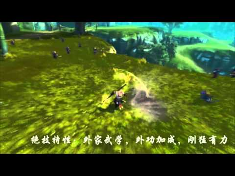 Môn phái Thiếu Lâm - Tiếu Ngạo Giang Hồ 3D (http://tieungao.vn)