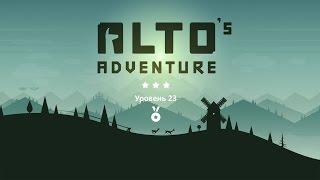 Alto`s Adventure - level 23