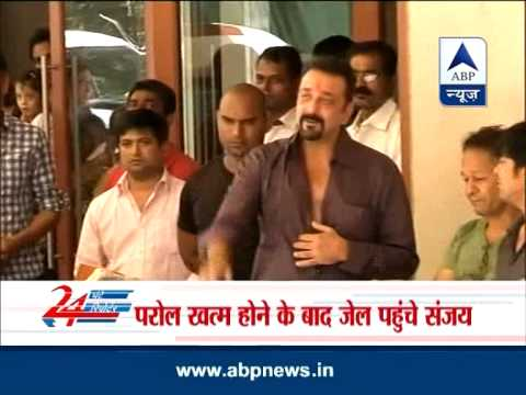 Actor Sanjay Dutt returns to Yerwada Jail as parole extension ends
