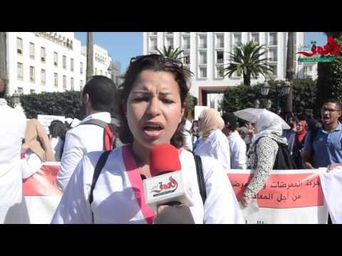 بالفيديو:الممرضون يحتجون امام البرلمان