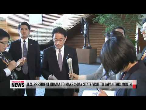 U.S. President Obama to make 2-day state visit to Japan: Kishida
