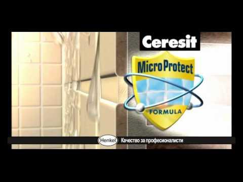 Henkel - materiały iniekcyjne Ceresit