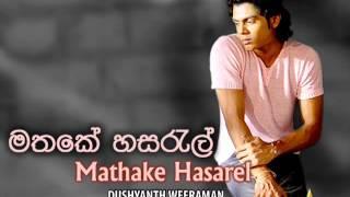 Mathake Hasarel   Dushyanth Weeraman