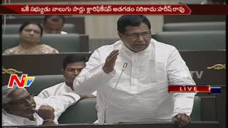 TS Assembly: KTR slams Congress Leaders except for Jana Re..