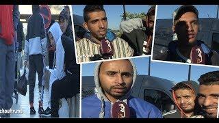 بالفيديو:شباب مغاربة رْجعو من ليبيا..الملك محمد السادس هو اللي عتقنا ..الله يخليه لينا وهاكيفاش درنا صورنا الفيديوات من وسط الحبس |