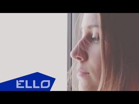 GauTi feat Карташов & DIESTO - Алина