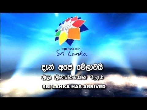 Sri lanka Our Land- Offical Newsfirst MTV/MBC CHOGM song 2013