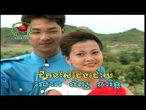 Nhac khmer romvong 07