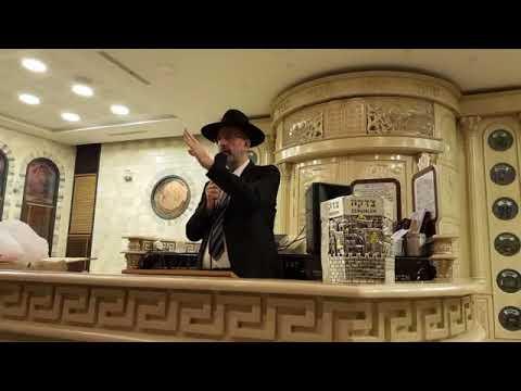 Cours Ashkelon : Hashem, un peuple, une thora