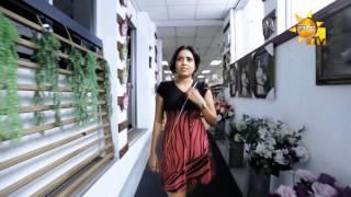 Man Mula Wu - Asanka Wijerathna