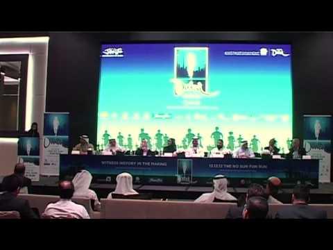 DUBAI MIDNIGHT MARATHON - THE NO SUN FUN RUN - ON 13 12 1 2