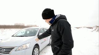 Nissan Sentra Тест-драйв