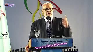 بنكيران: من دابا غادي نبقى نرد   شوف الصحافة
