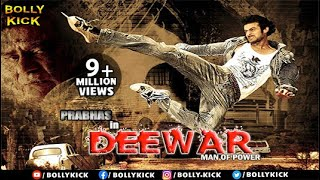 Hindi Movies 2014 Full Movie| DEEWAR Prabhas Trisha