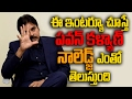 Youll know Pawan Kalyans knowledge after watching this || Pawan Kalyan at Harvard University
