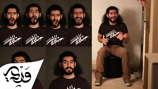 Jee Le Zaraa Talaash (Cover By Alaa Wardi)