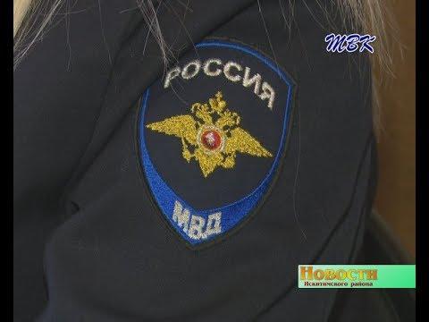 За незаконный сбыт наркотиков задержаны двое жителей  Искитима