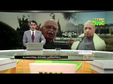 Babri Masjid demolition was deliberately planned; Cobra post-NewsOne Middle East 04-04-14