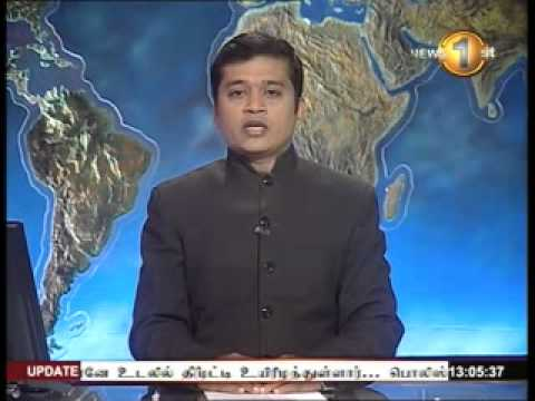 Newsfirst Lunch time shakthi TV 1PM 04th July 2014