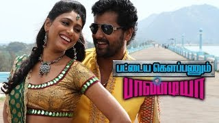 Pattaya Kelapannum Pandiya All Audio Songs