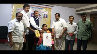 యలగందుల సుచరిత కు ఉత్తమ ఉపాధ్యాయిని పురస్కారం Best Teacher Award to Y Sucharitha : KHAMMAM TV