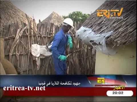 Eritrean Arabic News - 18 September 2013 by Eri TV