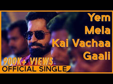 Yem Mela Kai Vachaa Gaali - Yeman