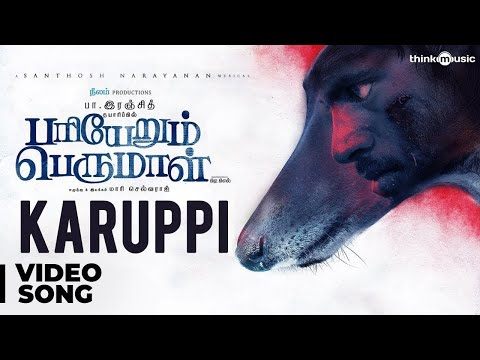 Pariyerum Perumal - Karuppi Video Song : Santhosh Narayanan : Kathir, Anandhi : Mari Selvaraj