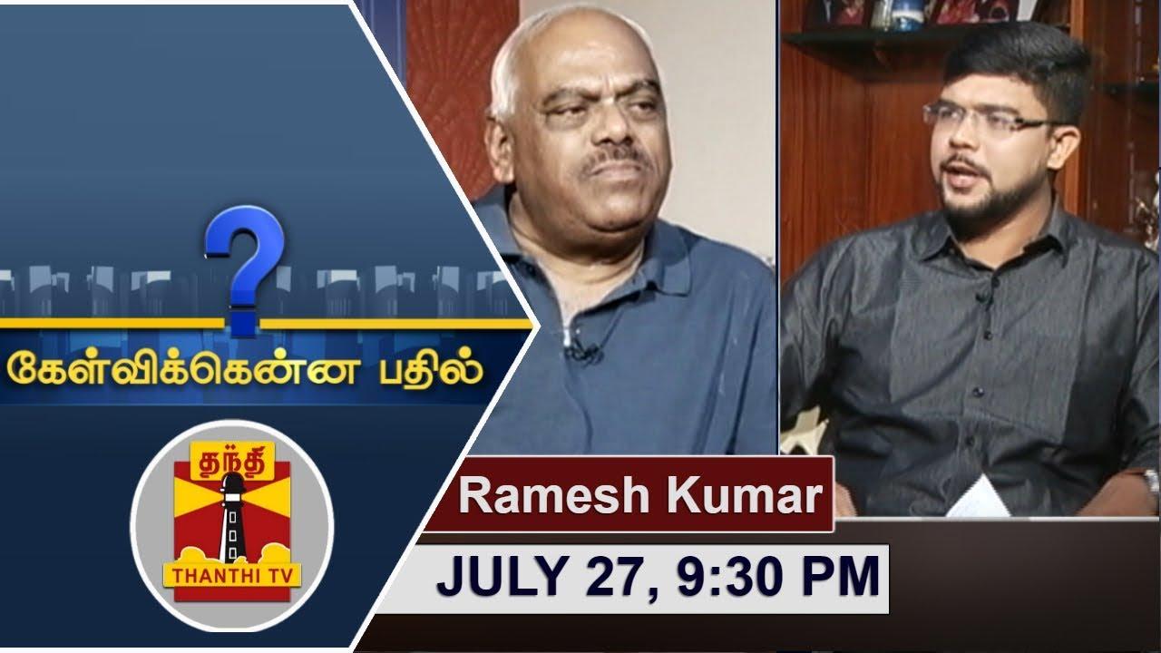 27/07/2019 Kelvikkenna Bathil  | Exclusive Interview with Karnataka Speaker Ramesh Kumar