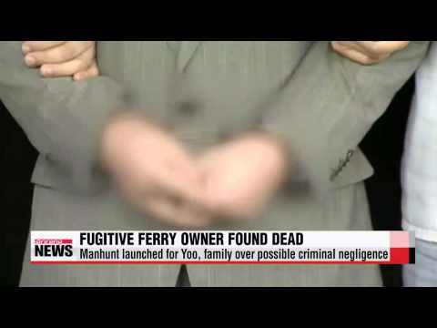 Police confirm body found last month is that of fugitive ferry owner