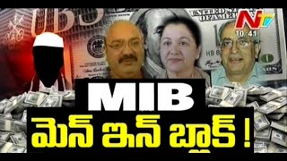 Story Board  - Who are in the black money list ?
