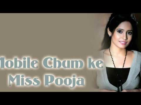 Miss Pooja Non Stop Top 10 Mobile Hits Song || Romantic Song || Love Song || Song - 2014