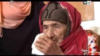 بعد بث قصتها في الأسبوع الماضي، تلقت مي زهرة زيارة ابنها الذي أتى ليأخذها للعيش معه... |