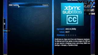 Adding Greek Subtitles XBMC