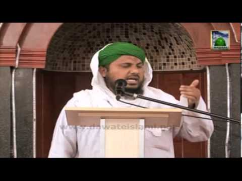 Blessings Of Siddique e Akbar Hazrat Abu Bakr Siddique   (06 11 2013)