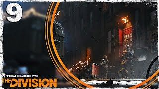 [Xbox One] Tom Clancy's The Division BETA. #9: По старым чертежам.