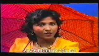THARAWO IGILETHI DRAMA