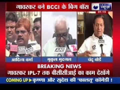 SC removes Srinivasan, makes Sunil Gavaskar interim BCCI chief