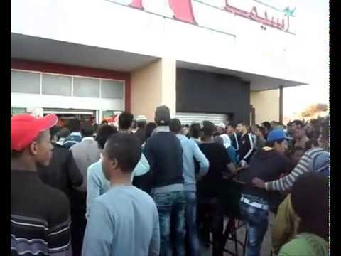 """فوضى واعتقالات في اليوم الافتتاحي للمساحة التجارية """"اسيما"""" بالرشيدية"""