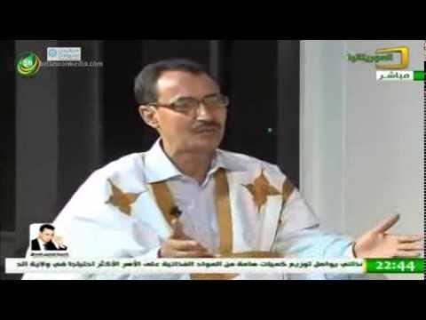 برنامج (الصفحة الأخيرة) مع النقيب و الوزير السابق احمد ولد احمد عبد  |الموريتانية